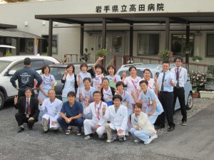 高田病院診療スタッフ(院長含む)集合写真